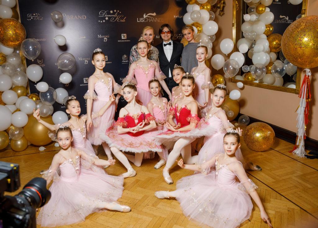 Елена Эпельбаум, Сергей Филин и школа балета «Армида» при Большом театре